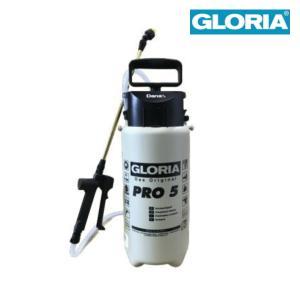 グロリア 業務用  蓄圧式噴霧器(耐油) Pro5 (クランツレ)|egaonmo