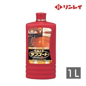 【送料無料】リンレイ  ウルトラタフコート 1L (リンレイ製 新築 フローリング用ワックス) (掃除用品 清掃用品)|egaonmo