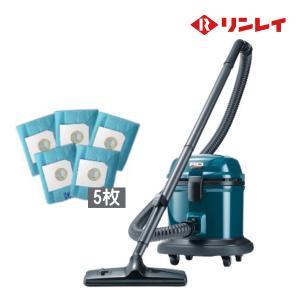 リンレイ 業務用掃除機 RD-370R(N)【紙パック5枚・丸ブラシ付】(R-904973+R-RDS0208)|egaonmo