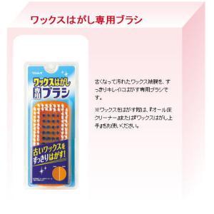 リンレイ  ワックスはがし専用ブラシ (ブラシ たわし 掃除用品 掃除用洗剤 清掃用品)|egaonmo|02