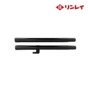リンレイ掃除機 RD用 コネクションパイプアッシー (RD370, RD-ECO2用 標準装備部品)|egaonmo