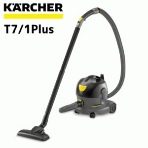 ケルヒャー業務用 T7/1プラス ドライクリーナー  (1.527-143.0)|egaonmo