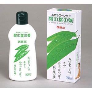 あせもローション 桃の葉の薬(100ml)『第2類医薬品』