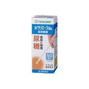 【テルモ】 新ウリエースGa 50枚新ウリエースGA(尿糖) 50枚入『第2類医薬品』