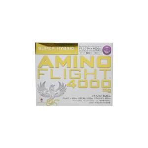 【即納】アミノフライト アミノ酸4000mg 5g×50本...