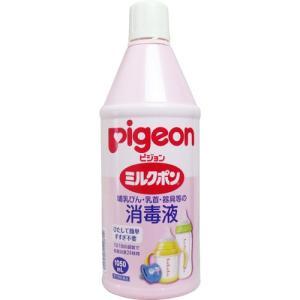 ●哺乳びん、乳首、器具等の消毒液です。 ●ひたして簡単。すすぎ不要。 ●1日1回の調製で殺菌効果24...