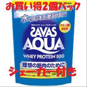 ザバス(SAVAS) ザバス アクアホエイプロテイン100 グレープフルーツ 90食分×2個|egaono-tameni|02