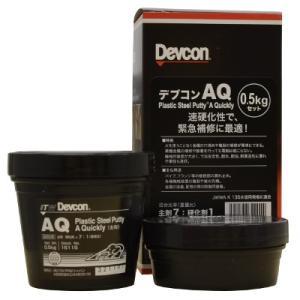 GAOS Yahoo!ショップ - 金属補修剤(化学製品)|Yahoo!ショッピング
