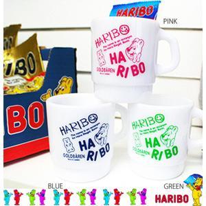 HARIBO ハリボー スタッキングマグカップ ピンク ブルー グリーン 幼稚園 保育園 学校 学童 給食 マグカップ コップ|egaoshop