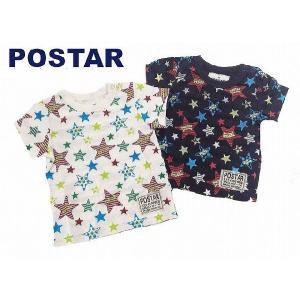 POSTAR ポスター トロピカルスターTシャツ ホワイト チャコール  100cm/110cm/120cm  40%OFF!|egaoshop