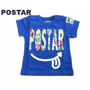 POSTAR ポスター トロピカルロゴ半袖Tシャツ ロイヤル 100cm 110cm 120cm 130cm 40%OFF!|egaoshop