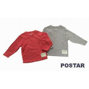 POSTAR ポスター 無地ニットソー レッド(r) グレー(g) 80cm 90cm 95cm |egaoshop