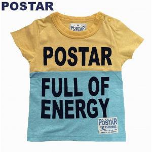 POSTAR ポスター バイカラーロゴプリントTシャツ 杢イエロー 80cm 90cm 95cm 100cm 110cm 120cm 130cm |egaoshop