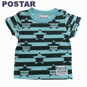 POSTAR ポスター スターボーダー総柄Tシャツ 杢ブルー 80cm 90cm 95cm 100cm 110cm 120cm 130cm |egaoshop