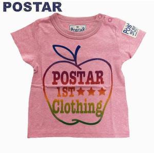 POSTAR ポスター アップルプリントTシャツ 杢ピンク 80cm 90cm 95cm 100cm 110cm 120cm 130cm |egaoshop