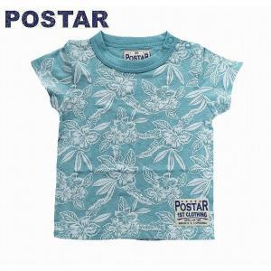 POSTAR ポスター ボタニカル総柄Tシャツ 杢ブルー 80cm 90cm 95cm 100cm 110cm 120cm 130cm |egaoshop