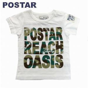 POSTAR ポスター カモロゴプリントTシャツ ホワイト 80cm 90cm 95cm 100cm 110cm 120cm 130cm |egaoshop