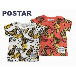 POSTAR ポスター バナナ×パイン総柄半袖Tシャツ ホワイト レッド 80cm 90cm 95cm 100cm 110cm 120cm 130cm |egaoshop