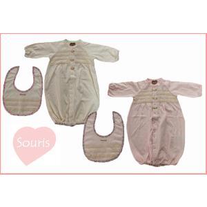 Souris スーリー スタイ付き2WAYドレス ツーウェイオール よだれかけ 新生児-6ヶ月 日本製 綿100% ピンク アイボリー |egaoshop