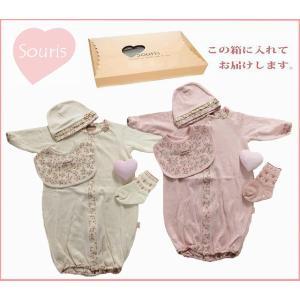 Souris スーリー オリジナルベビーギフト5点セット アイボリー ピンク 日本製 送料・手数料無料!(一部地域除く)|egaoshop