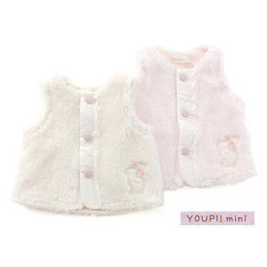Youpi! mini ユッピーミニ キムラタン ボアベスト アイボリー ピンク 80cm 90cm 出産祝い ギフト ベビーギフト|egaoshop
