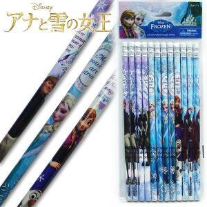 えんぴつ 鉛筆 アナと雪の女王 アナ雪 鉛筆12本セット (3柄×4本) 1点のみネコポス発送OK!|egaoshop