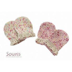ベビーミトン 手袋 ベビー キッズ Souris スーリー 小花柄ベビーミトン 手袋 アイボリー(108) ピンク(6)  |egaoshop