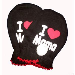 I Love Papa & Mama ミトン ブラック(mama) 487157 50%OFF! ネコポス発送OK!|egaoshop