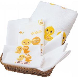 タオル タオルセット 入浴セット ベビー入浴8点セット ひよこ かえる 出産お祝いやギフトにも喜ばれるアイテムです!|egaoshop