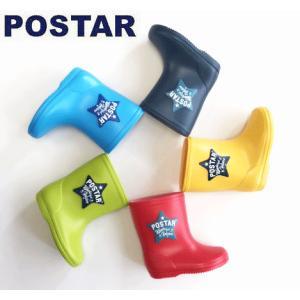POSTAR(ポスター) こども用レインシューズ  長靴 子供 イエロー サックス ネイビー ライム レッド 日本製 13cm〜19cm|egaoshop