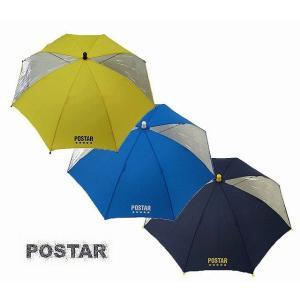POSTAR ポスター こども用傘 無地 子供用傘 キッズ傘 イエロー ブルー ネイビー 45cm(S) 50cm(M) |egaoshop