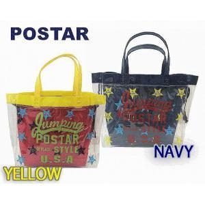 プールバック POSTAR ポスター スター柄プールバック 巾着袋付き イエロー ネイビー |egaoshop