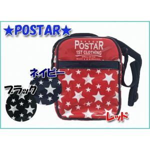 DSケース ミニショルダーバック ポスター POSTAR  レッド ネイビー ブラック 20%OFF!|egaoshop