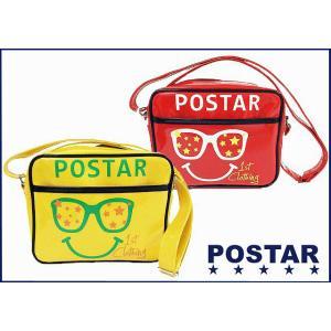 通園バック  ポスター POSTAR スマイルスター通園バック イエロー レッド  20%OFF!|egaoshop