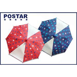 傘 キッズ POSTAR ポスター 星柄アンブレラ レッド ネイビー Mサイズ(50cm) ラッピングNG!|egaoshop