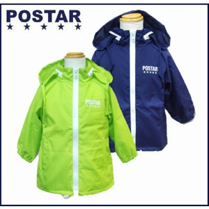 POSTAR(ポスター) ウインドーブレーカー キッズ 男の子 ライム ネイビー 90cm 100cm 110cm 120cm 130cm 撥水加工 晴雨兼用|egaoshop