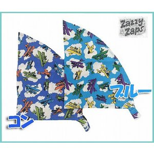 ZAZZY ZAPS ザジーザップス 飛行機柄三角巾 コン ブルー 2点までネコポス発送OK!|egaoshop