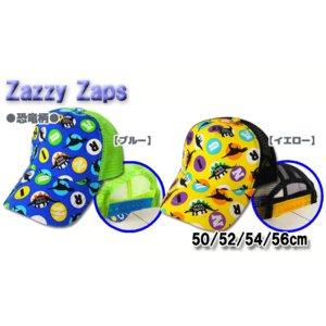 ZAZZY ZAPS(ザジーザップス) メッシュキャップ 恐竜柄メッシュキャップ 帽子 ブルー イエロー 50cm 52cm 54cm 56cm 後頭部ベルトで調節可能! |egaoshop