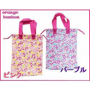 シューズバック オレンジボンボン Orange BonBon 花柄シューズバック ピンク パープル 3点までネコポス発送OK! |egaoshop