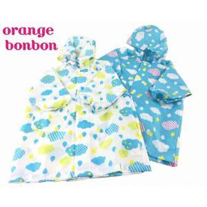 オレンジボンボン くもとしずく レインコート 女の子 ベビーレインコート キッズレインコート こどもレインコート レインウェア ホワイト ブルー|egaoshop