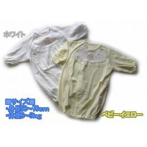 新生児 肌着 テリー柄ドレスコンビ 長袖 日本製 ホワイト・ベビーイエロー・ベビーピンク・ベビーブルー|egaoshop
