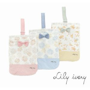 lily ivory リリィアイボリー キムラタン シューズバック シューズケース シューズ袋 上履き入れ 上靴入れ 花柄 入園式 入学式 ピンク ブルー イエロー|egaoshop