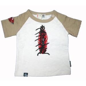 採算無視の大セール ETKスラブ天竺Tシャツ法華経柄ベージュ 73703 |egaoshop