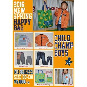 子供服 福袋 2016年新春福袋 男の子 チャイルドチャンプ CHILD CHAMP グリーン(オレンジジャケットセット) |egaoshop