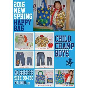 子供服 福袋 2016年新春福袋 男の子 チャイルドチャンプ CHILD CHAMP ブルー(迷彩柄ジャケットセット)  |egaoshop