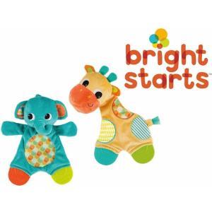 歯固め付きぬいぐるみ 歯固め Bright Starts ブライトスターツ スナッグル&ティーズ ぞう きりん ぬいぐるみ プレゼント 出産祝い 男の子|egaoshop