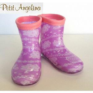 【プチ アンジェリーナ】Petit Angelina レースボーダーレインシューズ レインブーツ 長靴 パープル 14cm/15cm/16cm/17cm/18cm/19cm/20cm|egaoshop