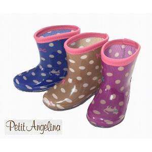 Petit Angelina プチアンジェリーナ ネコドット柄 レインシューズ 長靴 女の子 コン チャ パープル |egaoshop