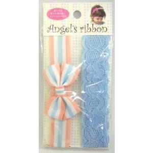 ヘアバンド キッズ エンジェルズリボン Angel's ribbon柔らかな髪でも滑らない☆ヘアバンド エンジェルパステル egaoshop 02