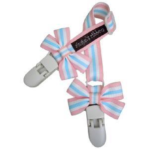 エンジェルズリボン Angel's ribbonマルチクリップ エンジェルパステルストライプ|egaoshop
